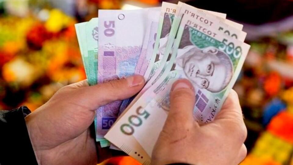 На Волині – найнижча середня зарплата в Україні