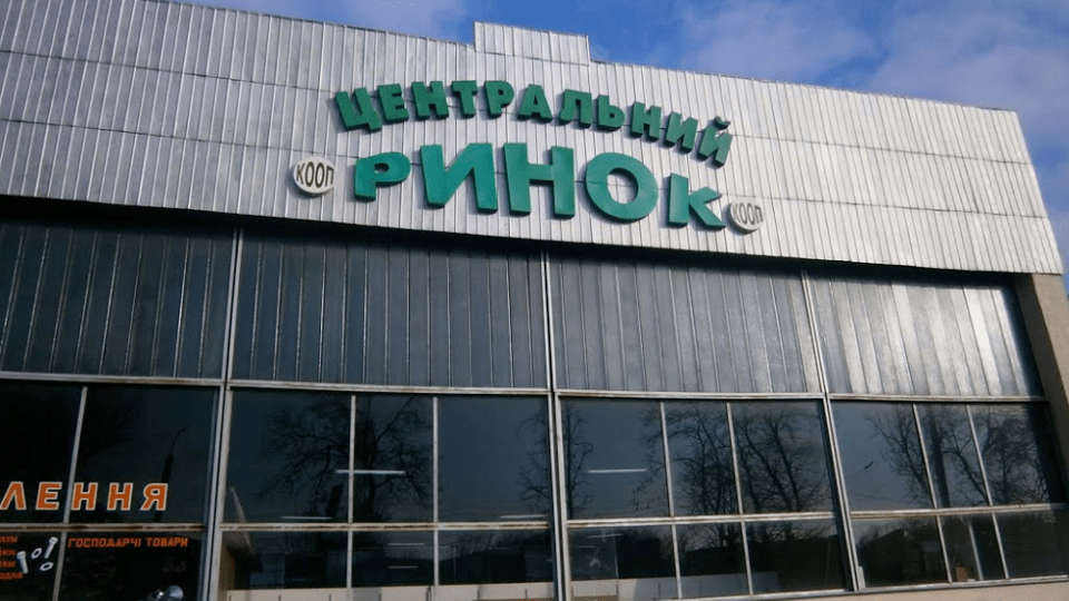 Луцька міськрада виграла черговий суд щодо Старого ринку