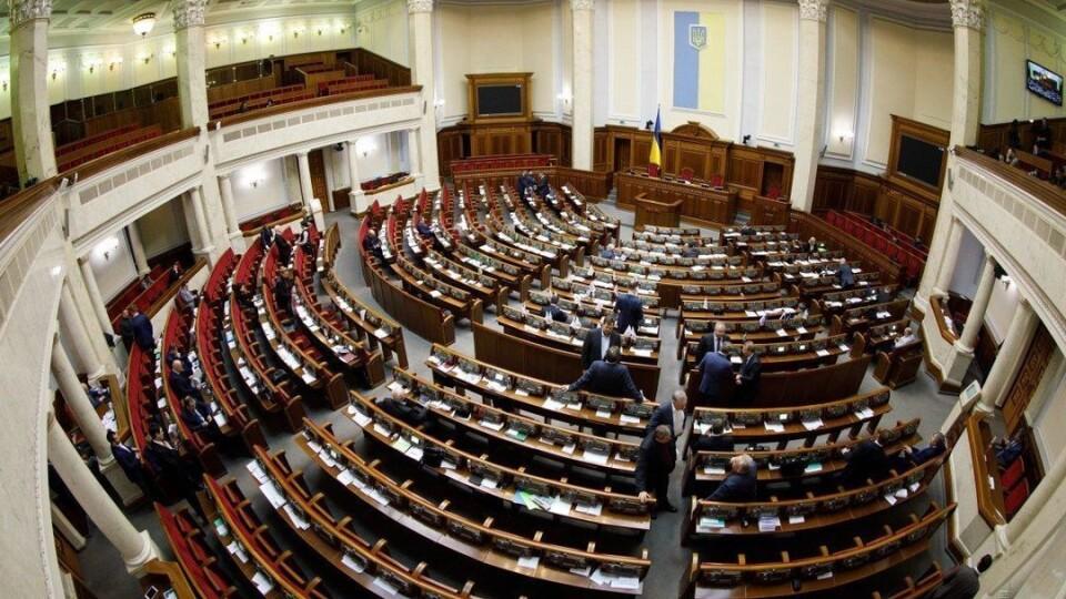 Повідомили про замінування Верховної Ради. Правоохоронці шукають вибухівку