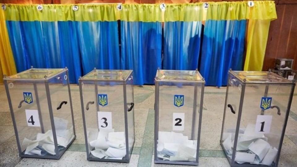 Оголосили результати виборів за голову Рожищенської громади