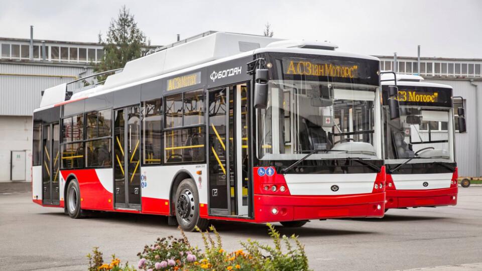 Поставки зірвались. Луцьк з запізненням отримає 17 нових тролейбусів