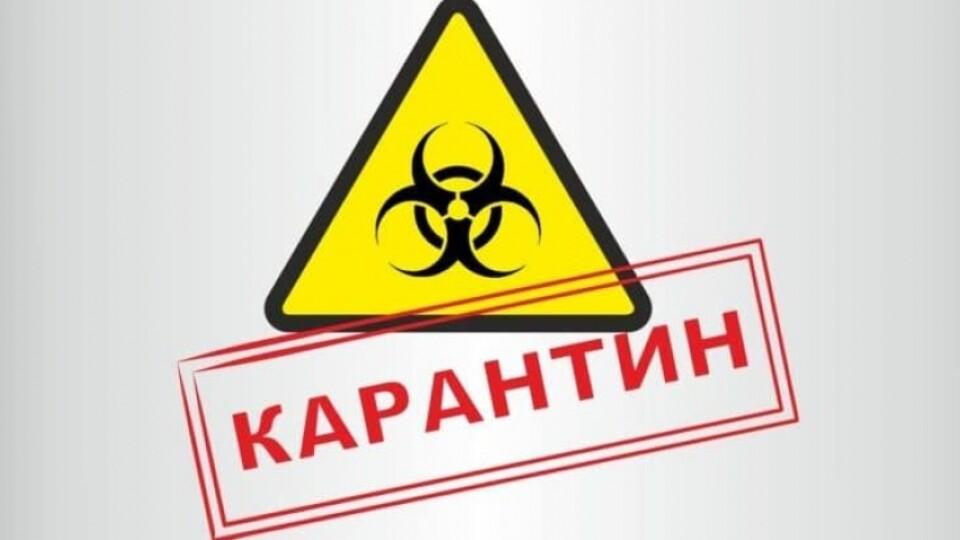 Шмигаль заявив, що карантин після 22 травня продовжать