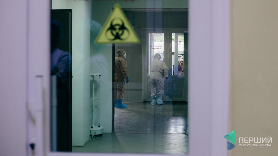 Яка ситуація в інфекційному шпиталі в Боголюбах