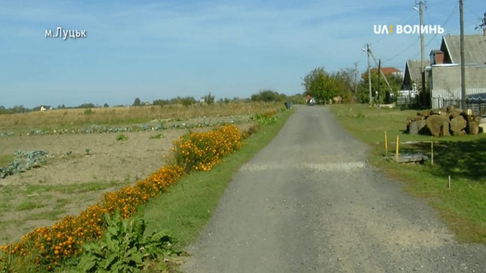 Між Луцьком та Жидичинською ОТГ – конфлікт через землю