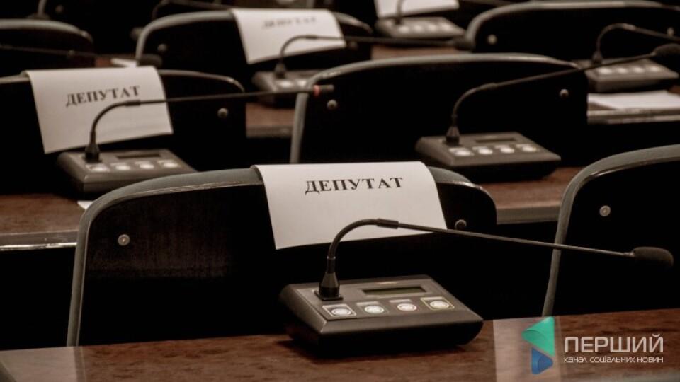 Коли новообрані депутати Луцької міської ради зберуться на першу сесію