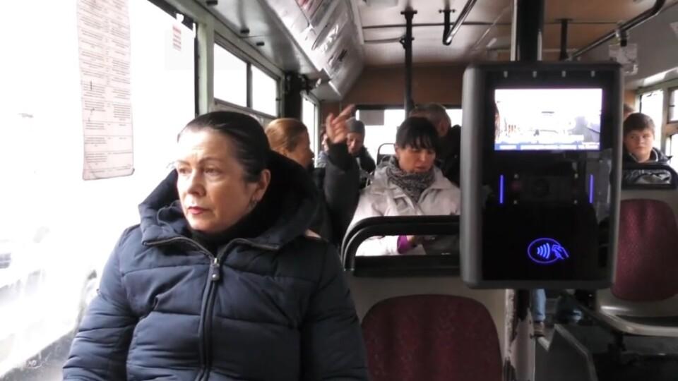 Не всі луцькі пенсіонери мають право на безкоштовний проїзд у тролейбусі