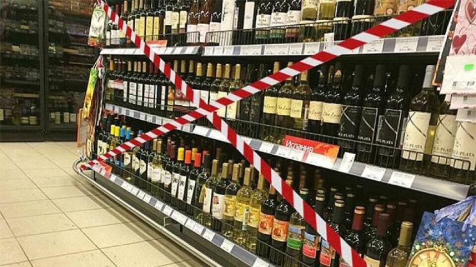 У Луцьку під час футбольного матчу біля «Авангарду» не продаватимуть алкоголь