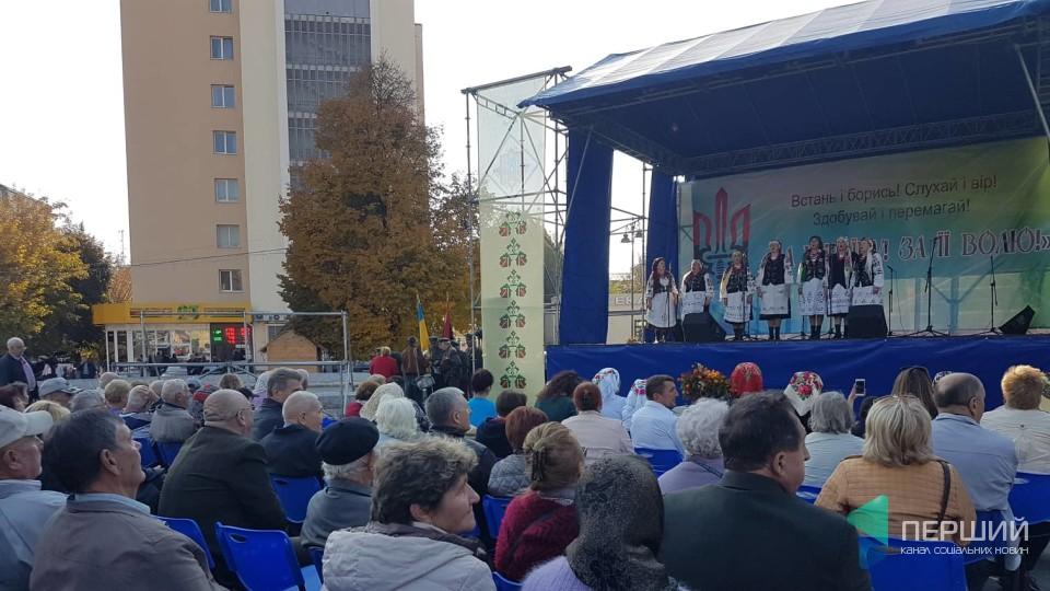«За Україну! За її волю»: у Луцьку стартував фестиваль повстанської пісні. ФОТО