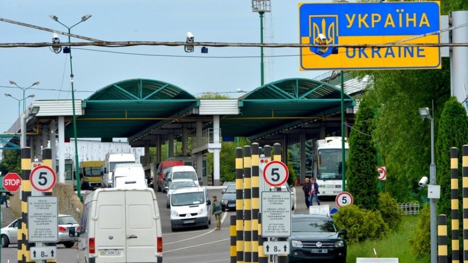 Яка ситуація на кордоні України з країнами ЄС
