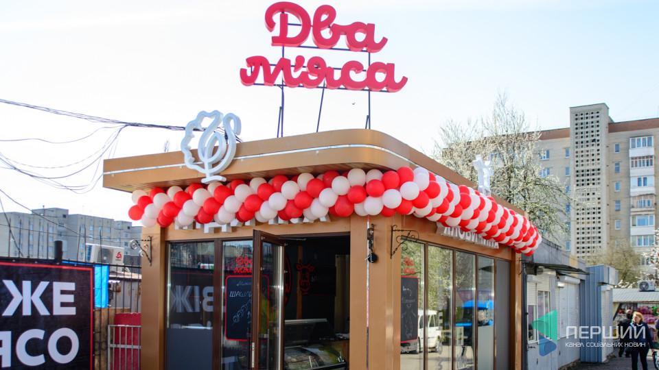 У Луцьку відкрили крамничку, де продають тільки два види м'яса