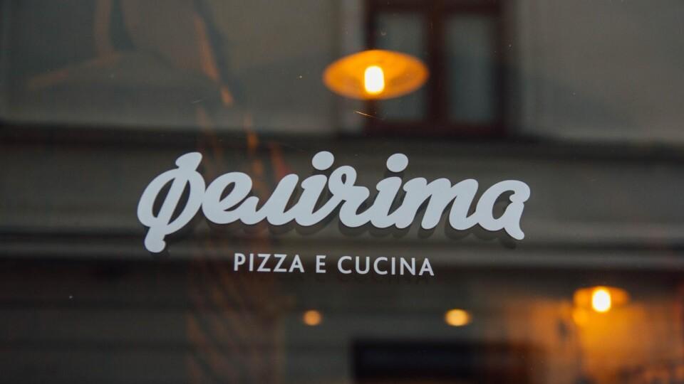 У луцькій піцерії «Фелічіта» отруїлись 10 людей