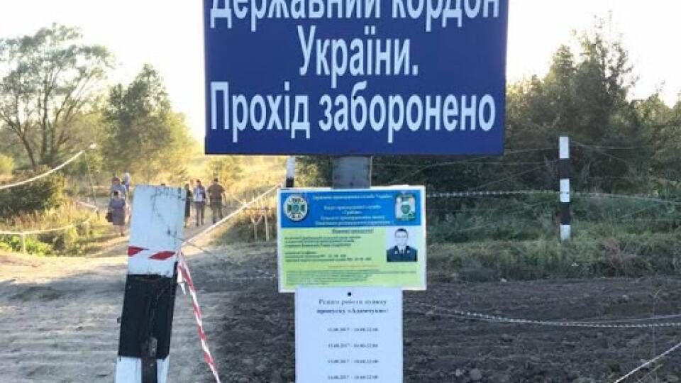Тимчасовий пункт пропуску «Адамчуки-Збереже» можуть відкрити на два місяці, – Волинська ОДА