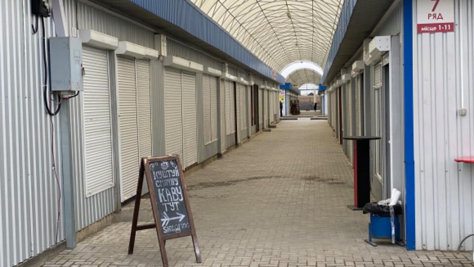 Чому досі «не ожив» Новий ринок у Луцьку