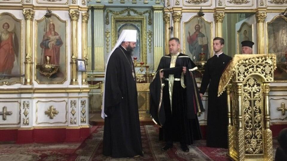 Митрополитові Михаїлу вручили звання почесного доктора ЛНТУ