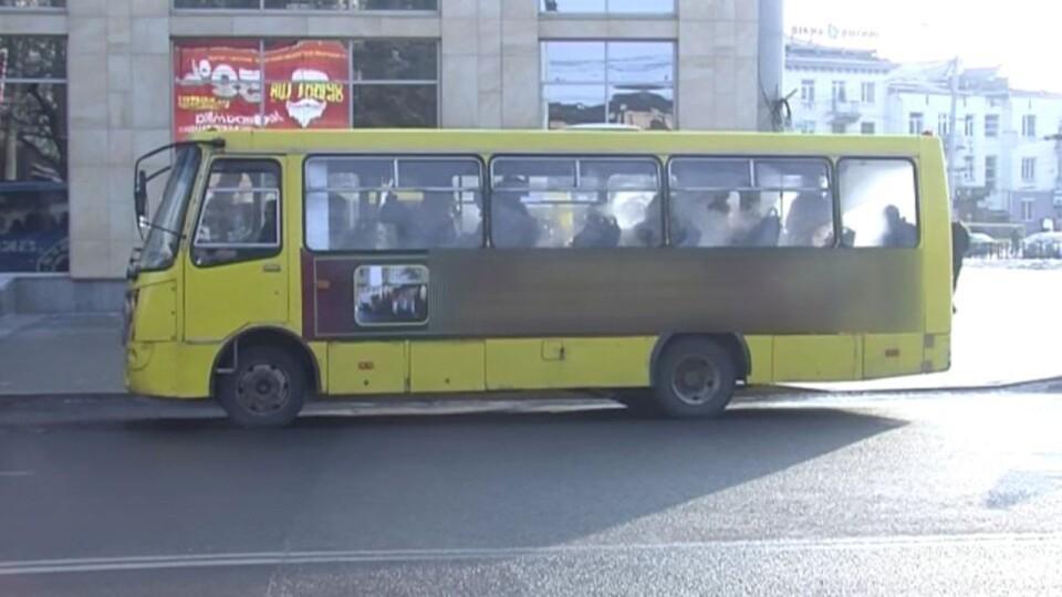 У Луцьку перевізники просять збільшити вартість проїзду у маршрутках
