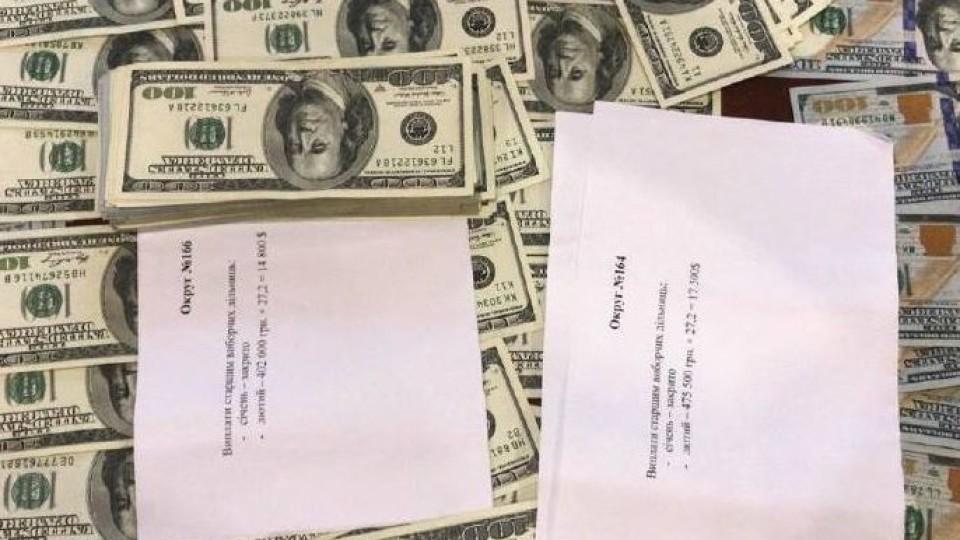 У штабі Тимошенко волинських виборців хотіли «купити» за 370 мільйонів гривень, – генпрокурор