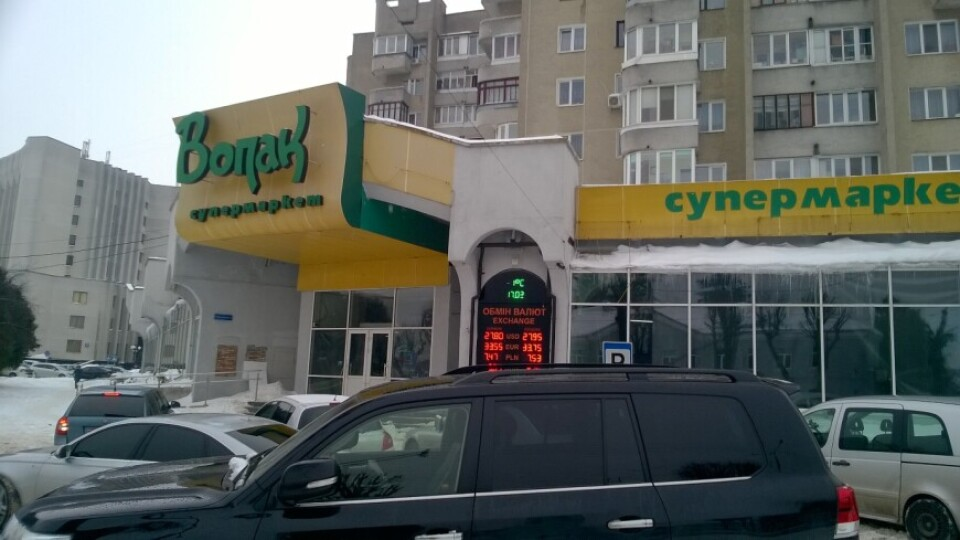 У Луцьку на місці колишнього супермаркету «Вопак» запрацює «Сільпо»