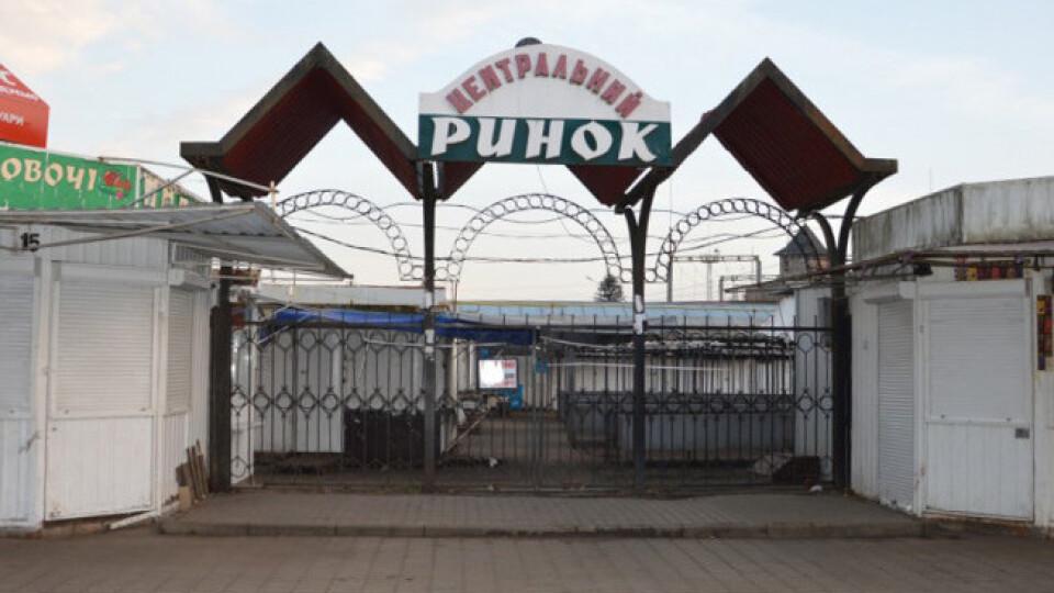 Половину Старого ринку у Луцьку хочуть знести до 3 лютого