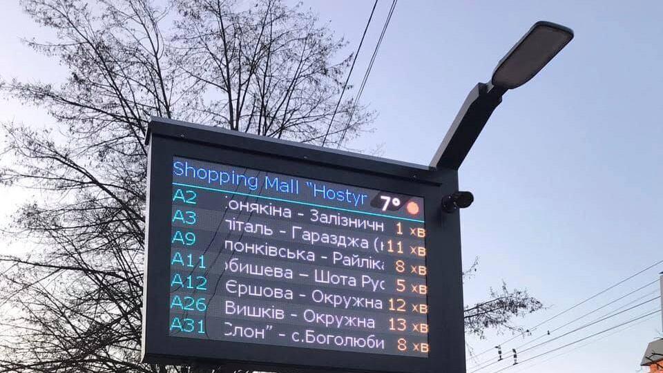 У Луцьку на зупинці встановили перше інформаційне табло