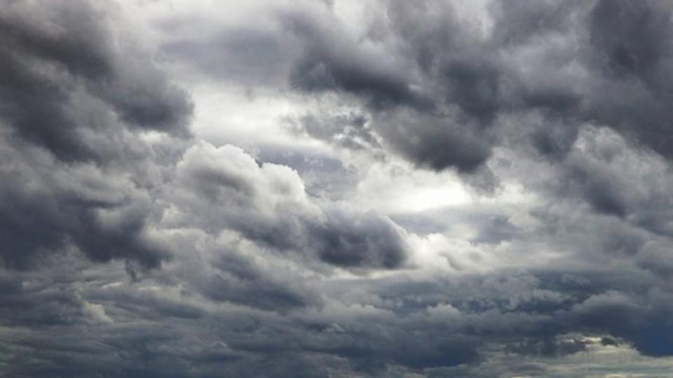 Якою буде погода у Луцьку в День всіх закоханих