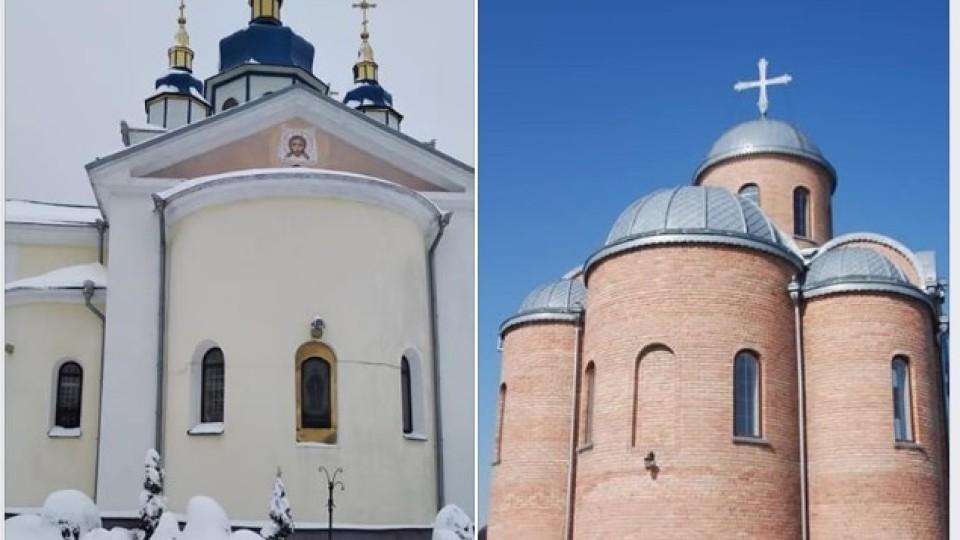 Під Луцьком від «московської» до «української» церкви збудують живий ланцюг єднання