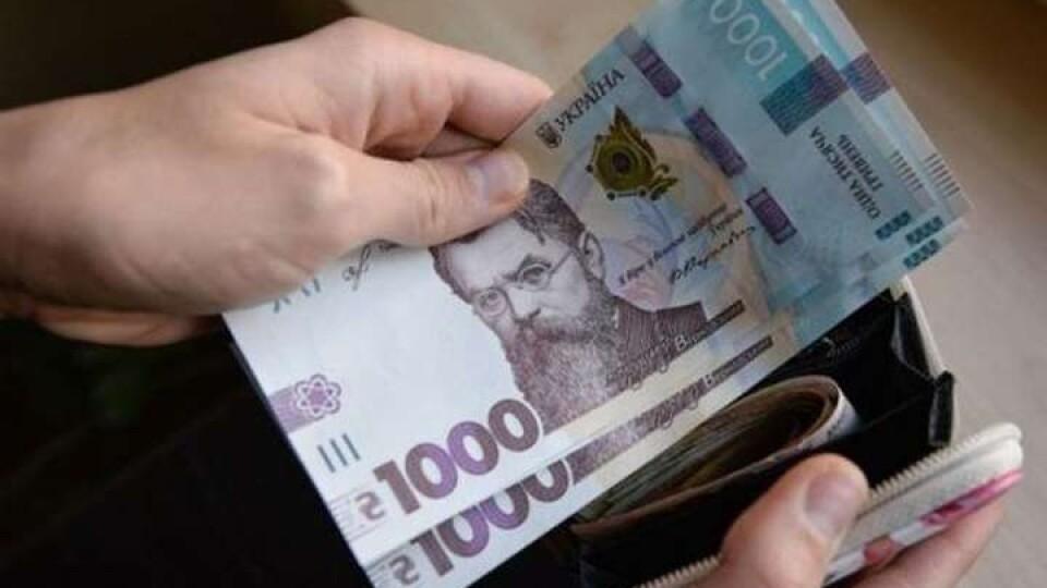 Реальна зарплата українців за місяць зменшилася на 1,2%
