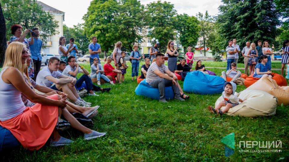 З компотом і квасом: у Луцьку відбудеться перша політична вечірка