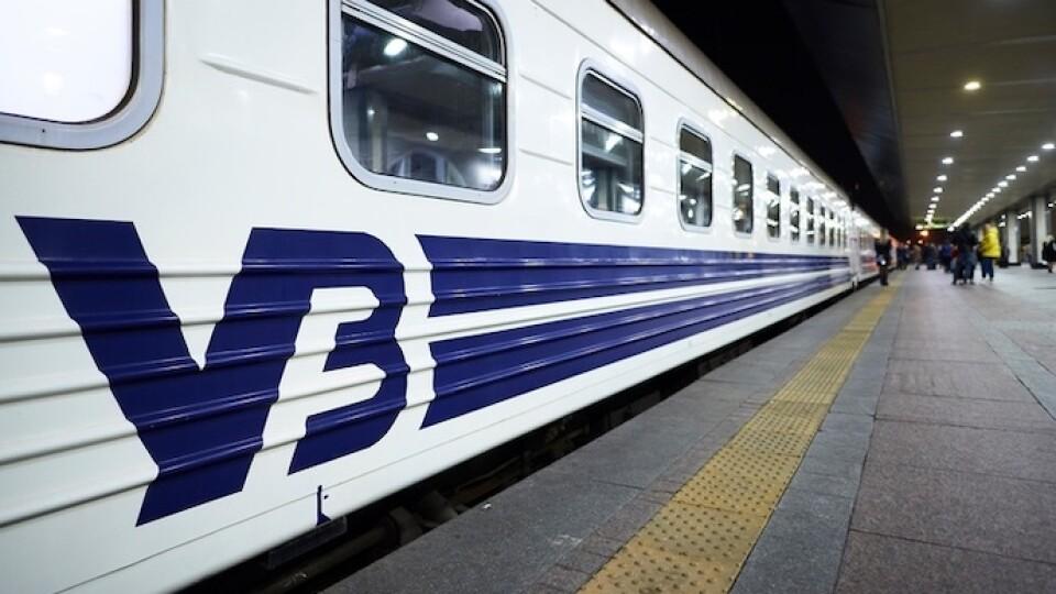 «Укрзалізниця» на свято призначила додатковий поїзд Київ – Ковель