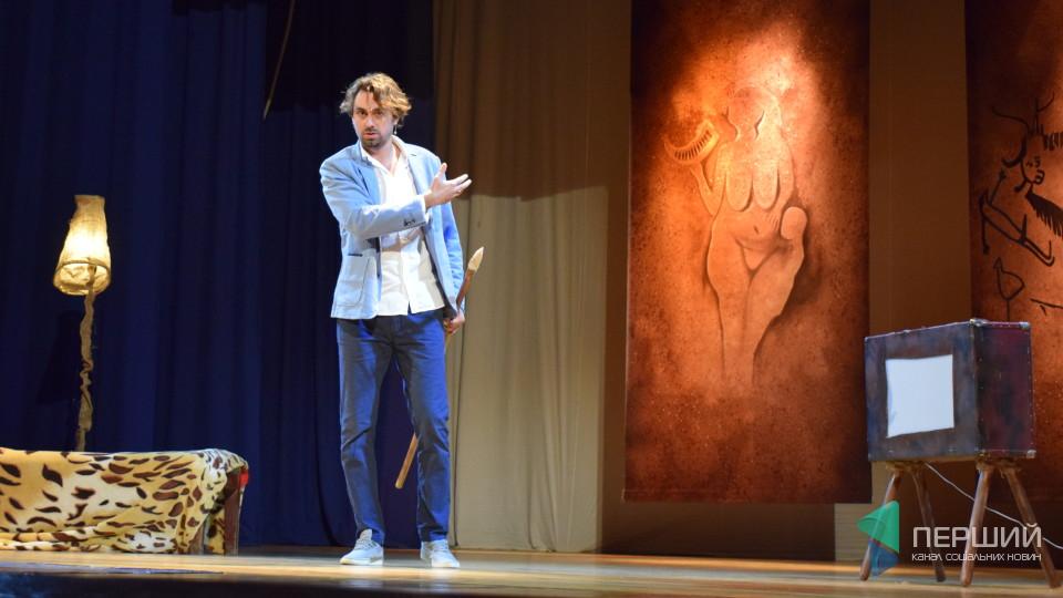 У Луцьку показали найпопулярнішу виставу Бродвею. ФОТО