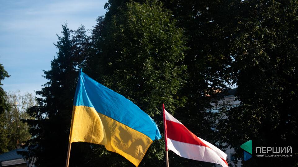 «Жыве Беларусь». Як лучани білорусів підтримували