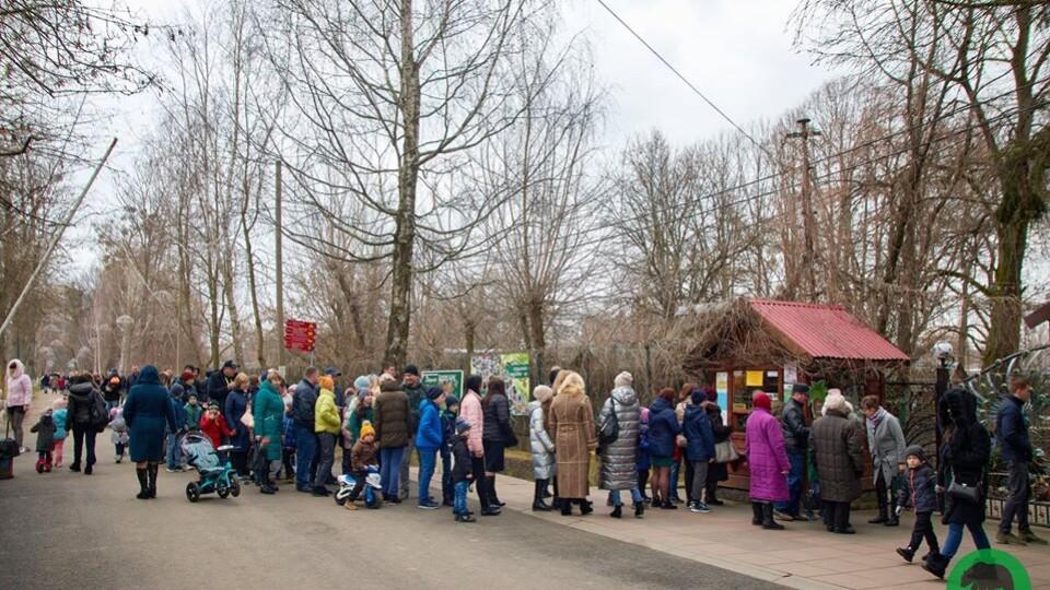 8 березня жінок у Луцький зоопарк пускали безкоштовно. Порахували, скільки їх прийшло