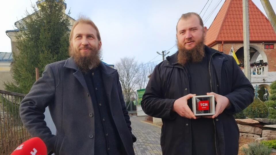 Ченцям із Жидичина вручили премію «Ті, що вражають»