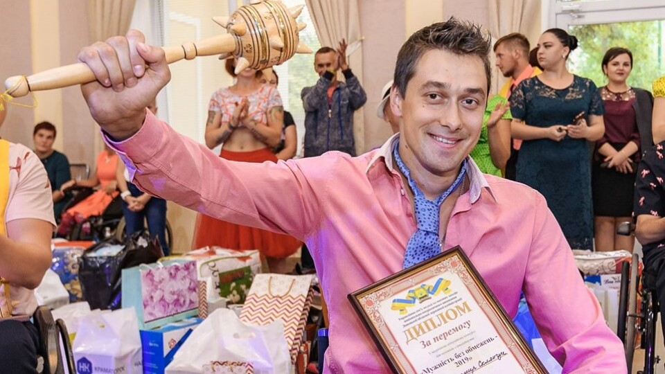 Волинянин переміг у конкурсі краси серед чоловіків з інвалідністю на візках