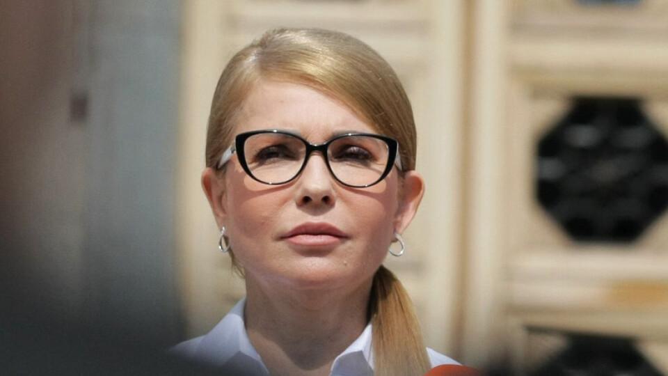 Тимошенко поборола COVID-19
