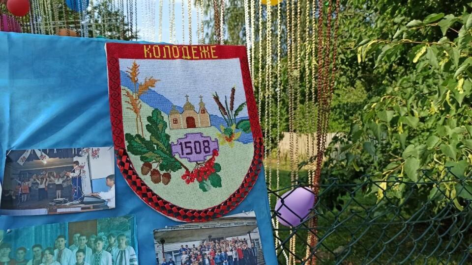 У селі Колодеже відсвяткували День села. Хто там був і що робили