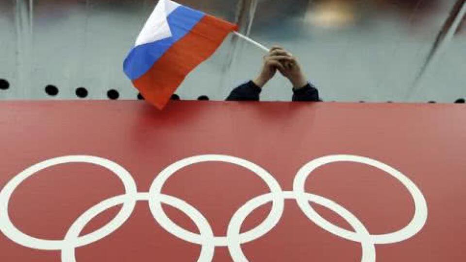 Росії на чотири роки заборонили участь в олімпіадах і чемпіонатах світу