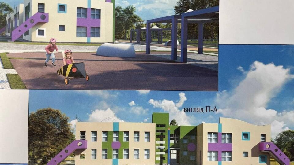 Стартував тендер на будівництво садка у Струмівці