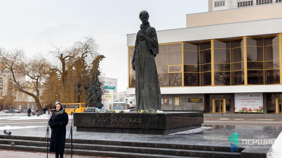 У Луцьку відзначили 147-му річницю з дня народження Лесі Українки. ФОТОРЕПОРТАЖ