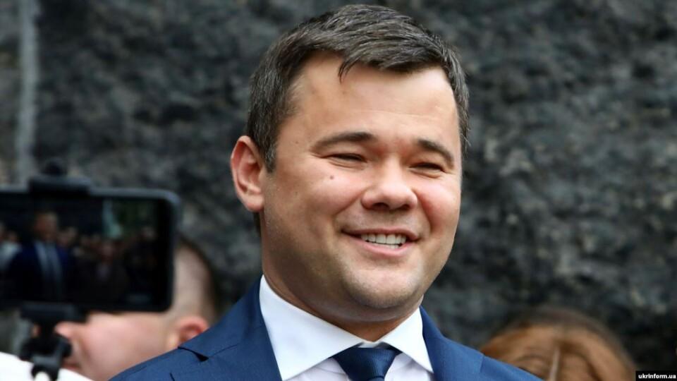 У Зеленського назвали смішним жартом петицію про відставку президента