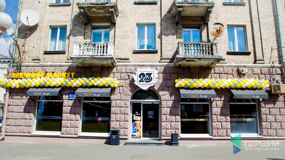 У центрі Луцька відкрився новий магазин-кав'ярня «Сім23». ФОТО