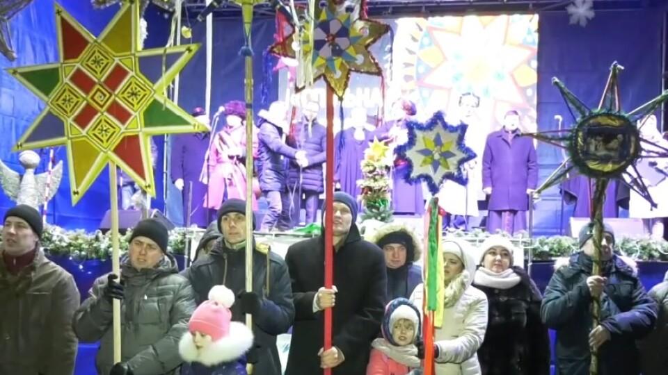 У Луцьку – міжнародний фестиваль. Центр міста на два дні перекриють
