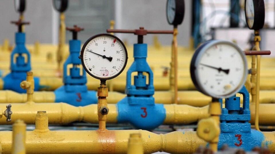 «Волиньгаз збут» зменшив ціну газу  для бізнес-клієнтів на35%