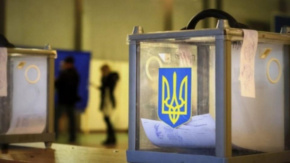 Вибори у Луцьку відбудуться, незважаючи на карантин вихідного дня