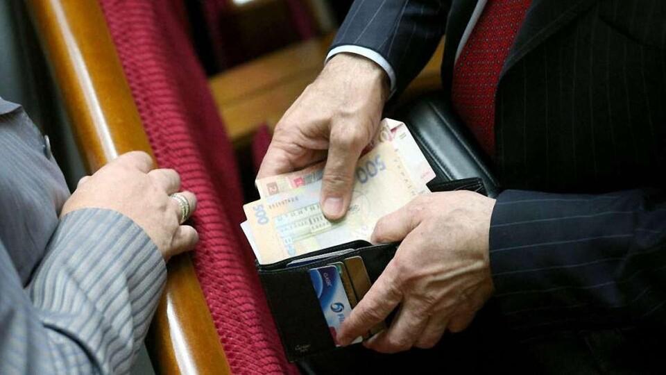 На скільки зросли зарплати у народних депутатів