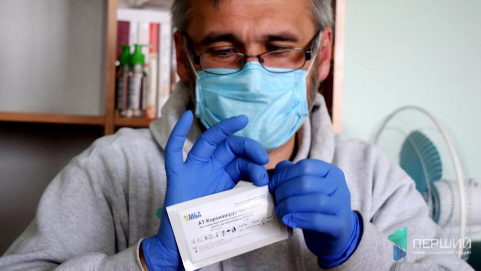Як ми робили тест на коронавірус. Не повторюйте цього вдома!