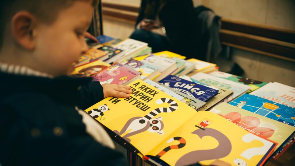 Луцьк читає: які книги презентуватимуть під час «Фронтери»
