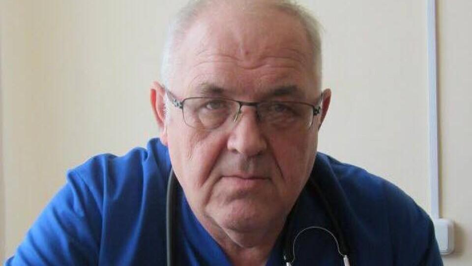 Помер завідувач відділення Луцької міської лікарні