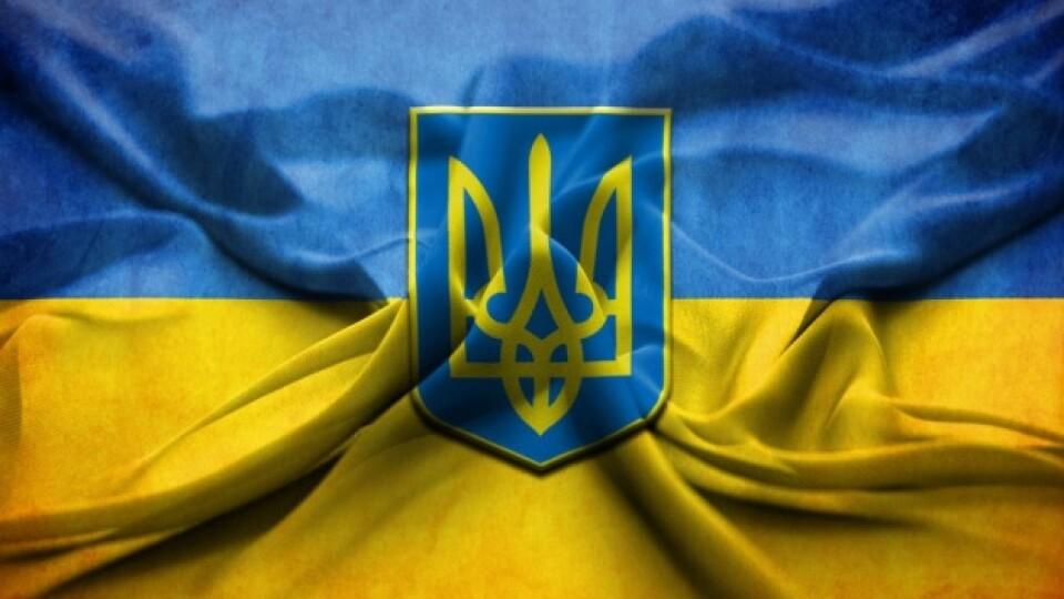 В Україні оголосили конкурс на кращий ескіз великого Державного Герба. Обіцяють премії