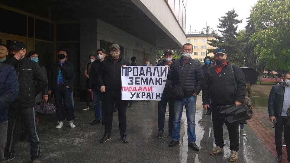«Стоп реванш». Лучани вийшли на акцію протесту