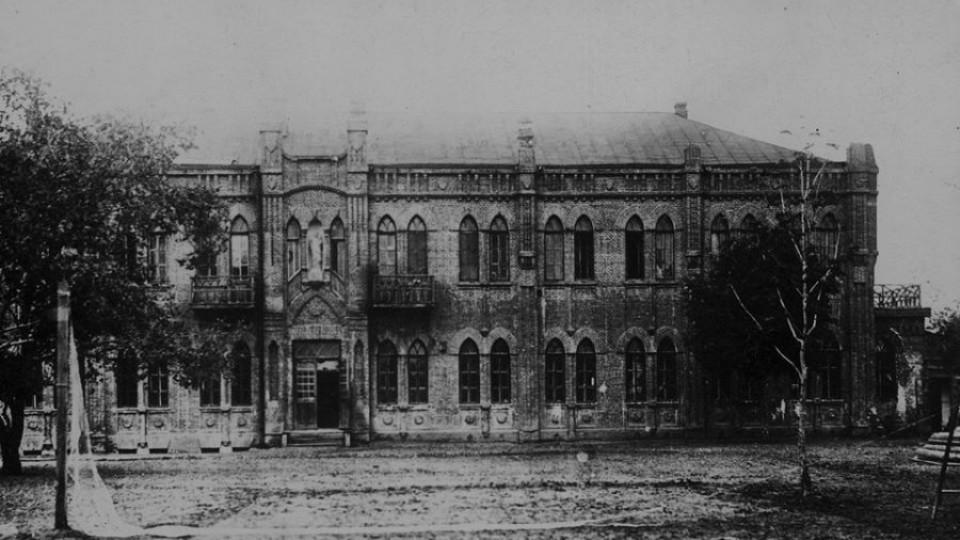 Якою колись була будівля Луцького медколеджу. ЗГАДАТИ ВСЕ
